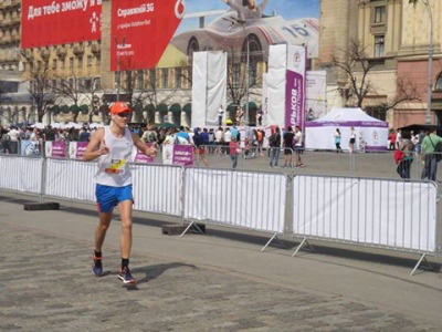 3d Kharkiv International Marathon